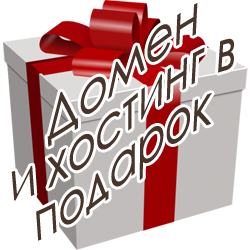 11korobka-free